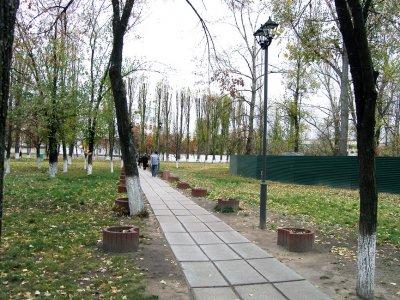 Парк ГТЭУ