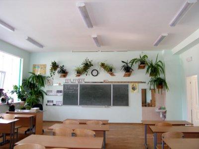 Школа №144 г. Киев
