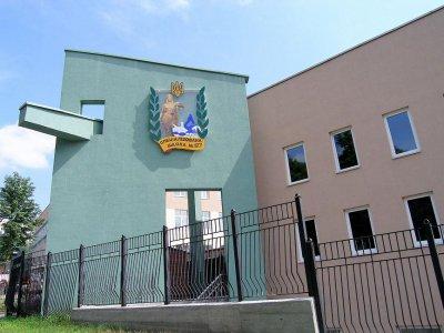 Школа №177 г. Киев